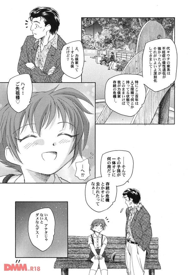 b360bkubo00635-0012