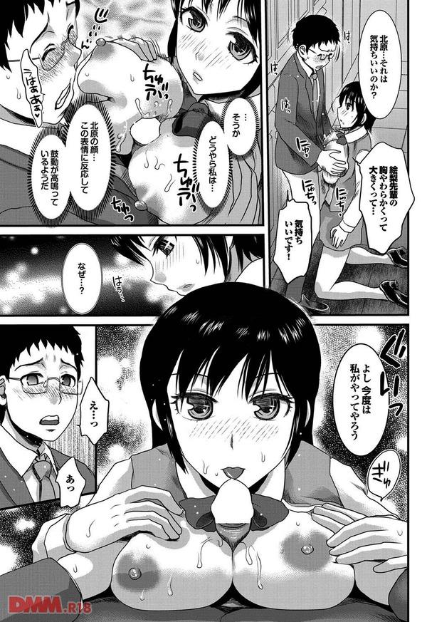 b247awako00240-0018