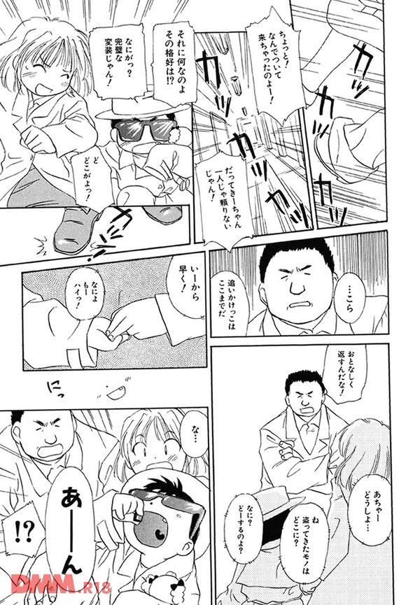 b360akubo00313-0006