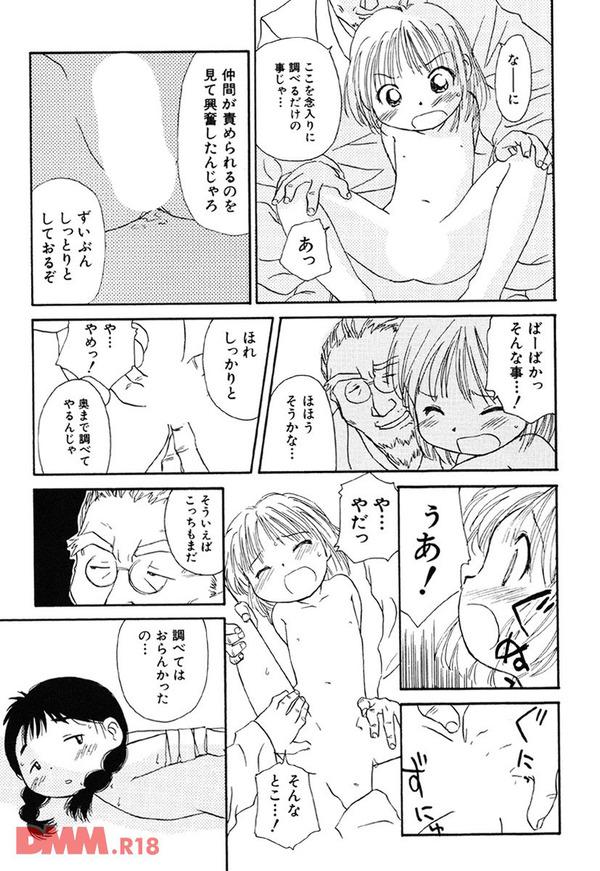 b360akubo00313-0016