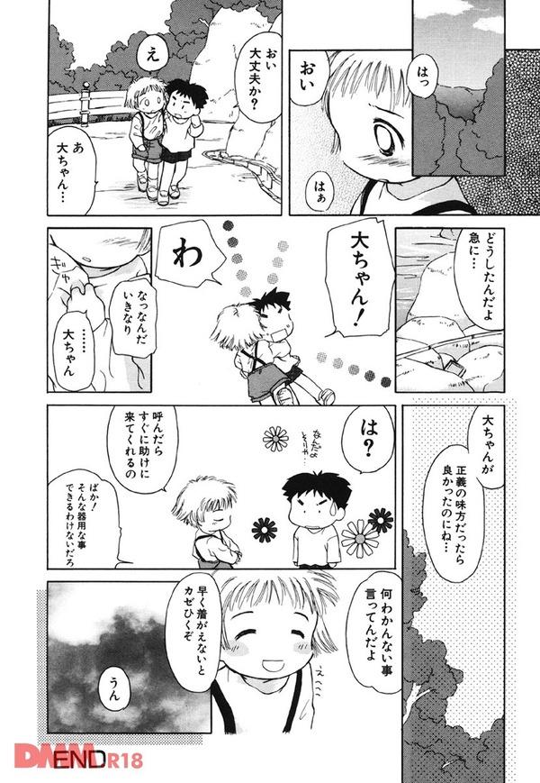 b360akubo00324-0021