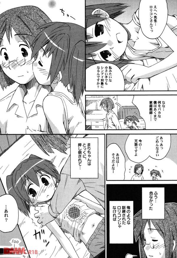 b360bkubo00638-0012