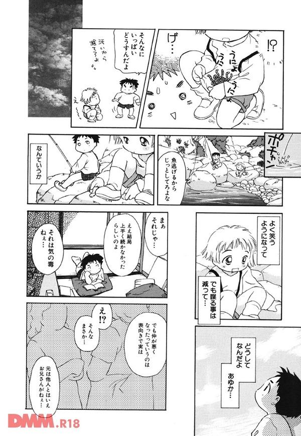 b360akubo00324-0009