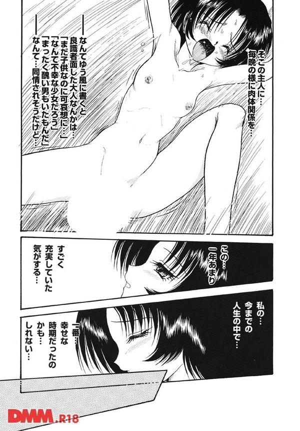 b360akubo00319-0006