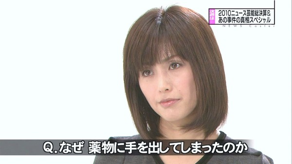 20101219sakai_noriko09