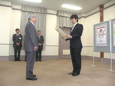 hashimoto_chiji_osaka_dan