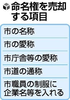 20120321-728365-1-L
