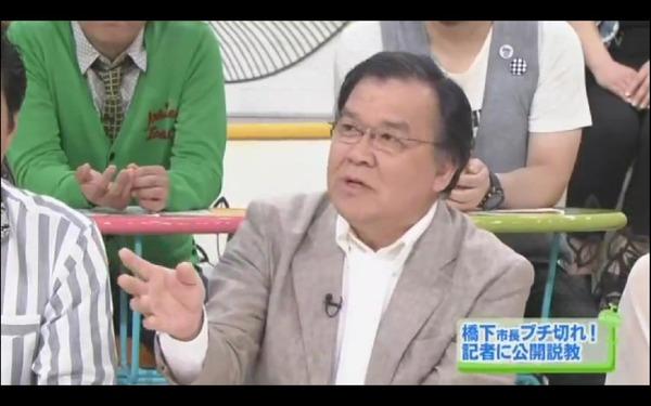 動画】 橋下大阪市長が記者にブ...