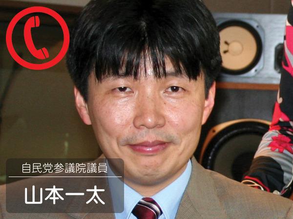 yamamoto090830