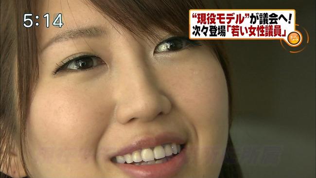 立川明日香10