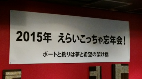 20151212_181218
