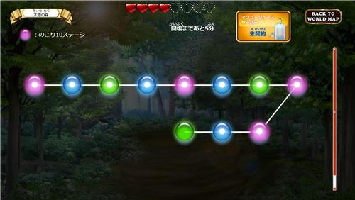 英剣伝説4