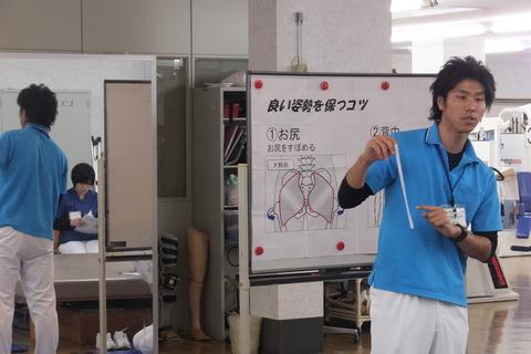 腰痛予防教室2013_06