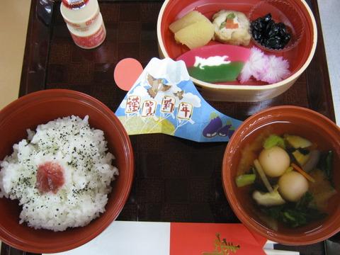 朝食(常菜)