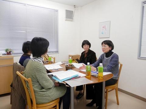 業務計画策定会議