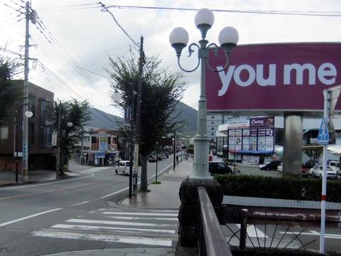 youmeマート