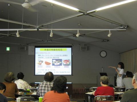 糖尿病予防・改善教室 講和風景1
