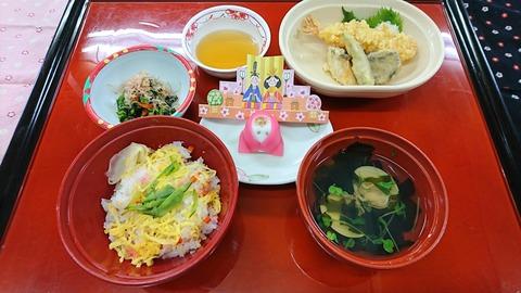 H30年3月3日ひな祭り行事食