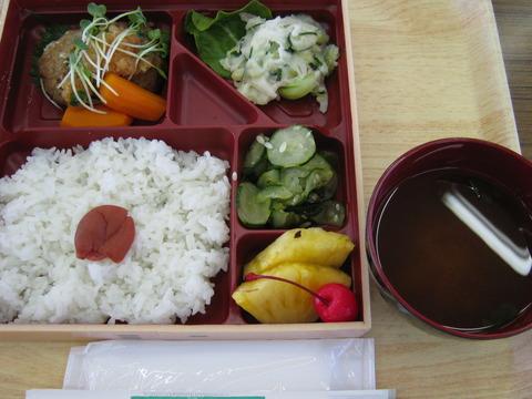 糖尿病予防・改善教室 食事