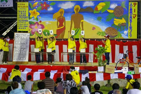 サマーフェスティバルの風景