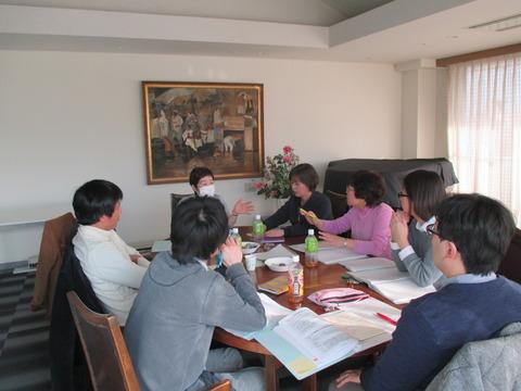 平成27年度業務計画策定会議