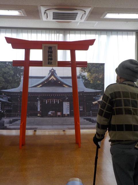 青翔苑神社 (3)