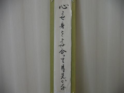 DSCF2284