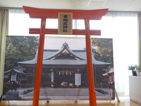 青翔苑神社 (9)