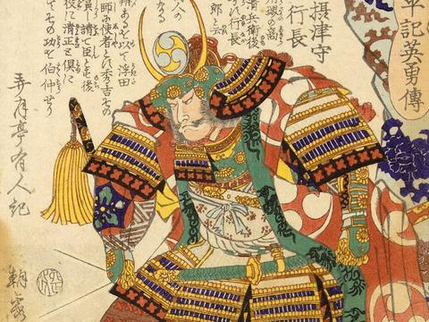 konishi-yukinaga
