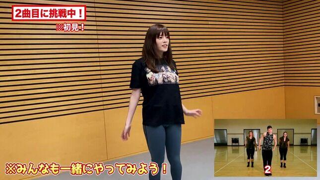 三谷紬アナ 未公開映像でレギンスの股間がスジる!!【GIF動画あり】