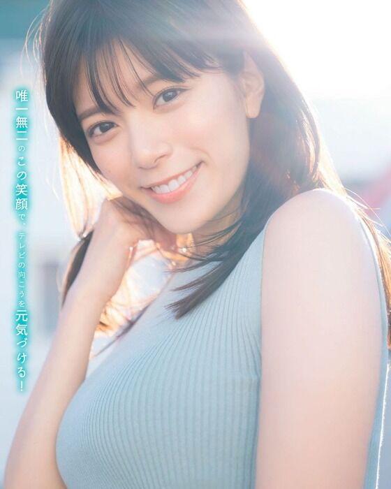 【悲報】テレ朝の巨乳女子アナ三谷紬さん(27)がイケメンとキスデート