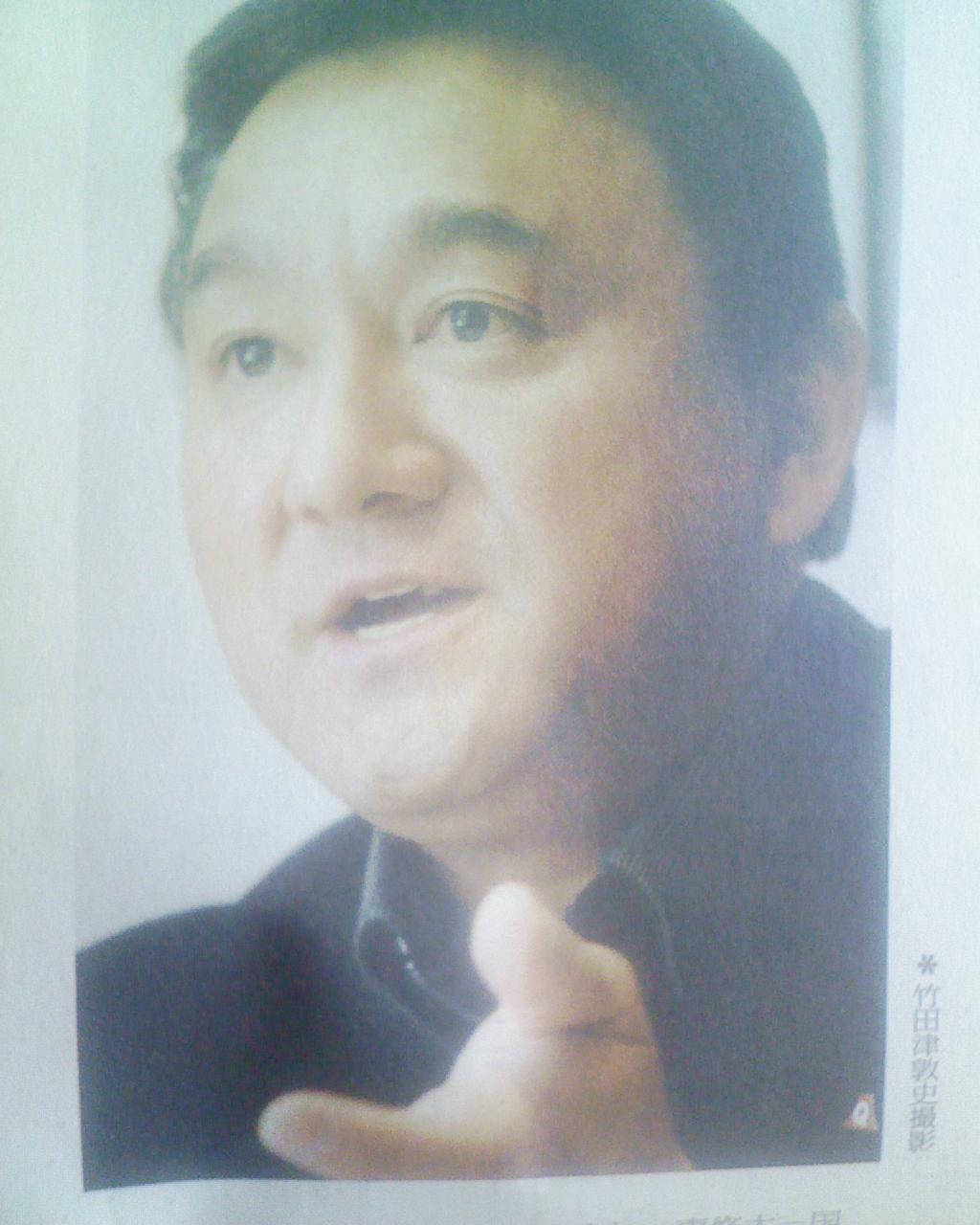 逆鉾昭廣の画像 p1_5