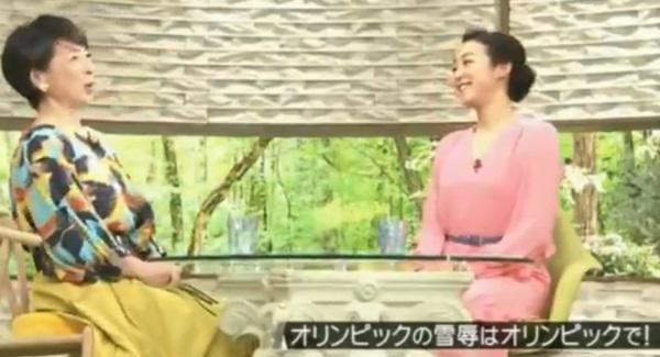 浅田氏「ありました」