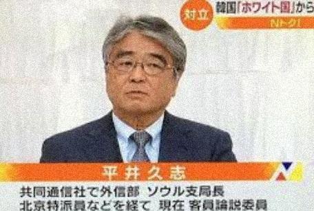 平井久志(共同通信)