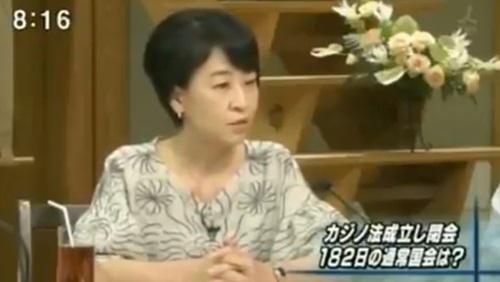 元村有希子・毎日新聞