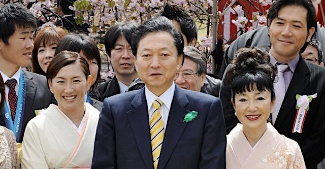 桜を見る会・鳩山由紀夫