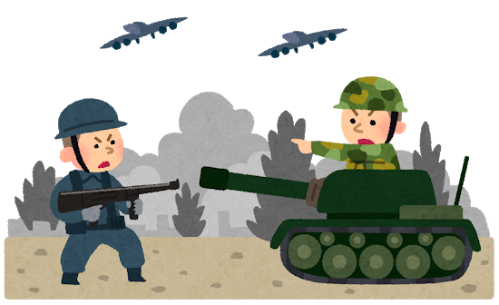 戦争 安保