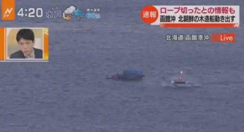 北朝鮮の木造船が逃走