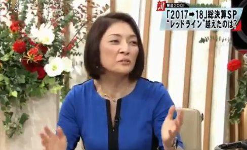地上波テレビではっきり言う勝間さん