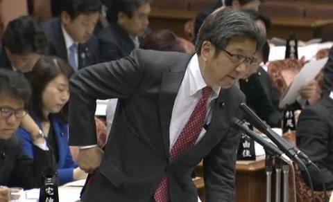 「杉尾 国会質問」の画像検索結果
