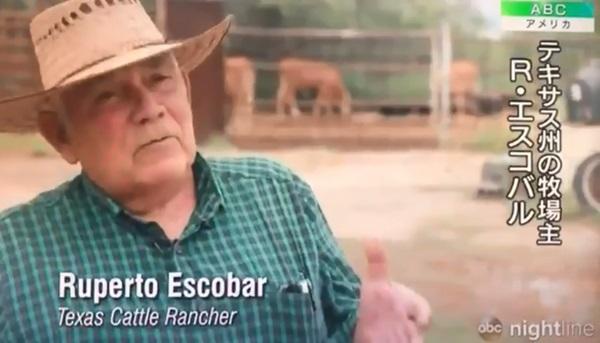 テキサスの牧場主