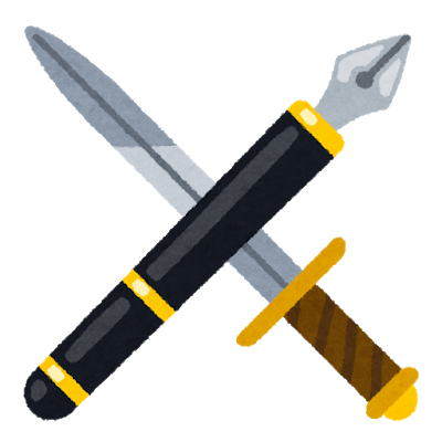 pen_sword_mark2