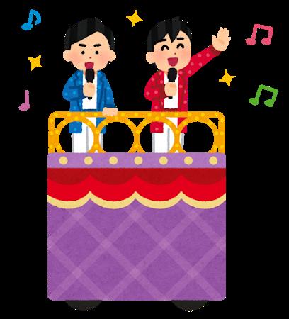 アイドル男性ライブ