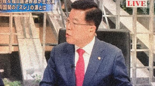 金光琳 韓日議連幹事