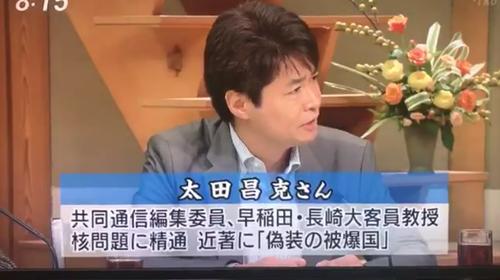 太田昌克-共同通信