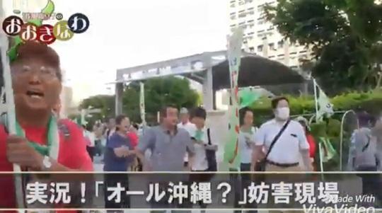 彼ら沖縄左翼は、常に会話・対話をせよ!と訴えてますが