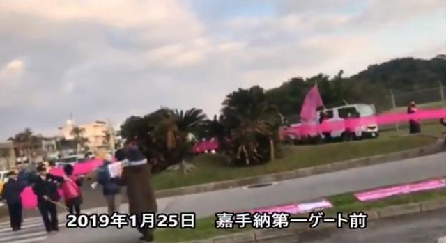 韓国から来沖した「韓国オモニ会」のメンバーが1月25日