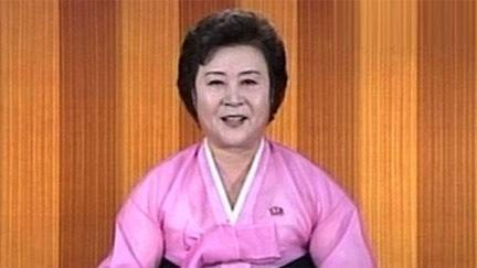 北朝鮮アナ