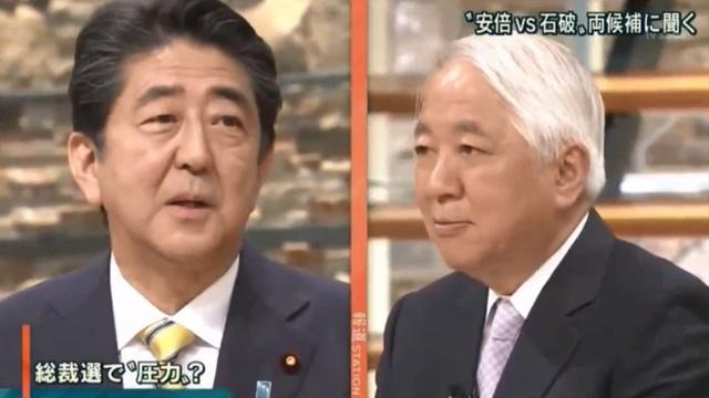 安倍晋三vs後藤謙次
