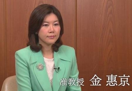 日本大学・危機管理学部の金恵京准教授